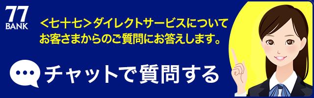 十 七 銀行 ワン タイム パスワード 七
